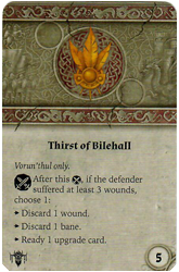 Thirst of Bilehall
